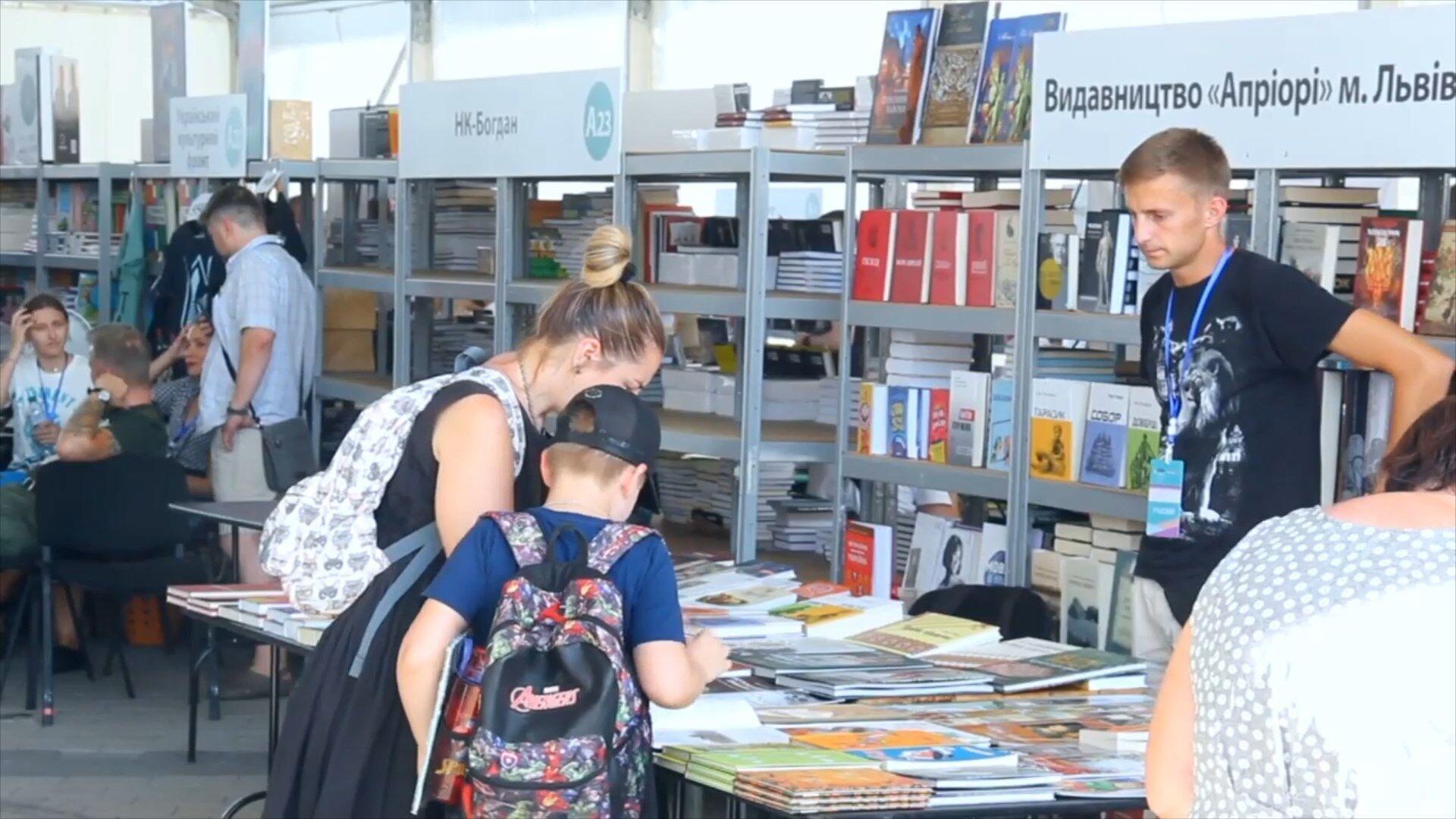 Book Space проведут в Днепре 3-5 сентября
