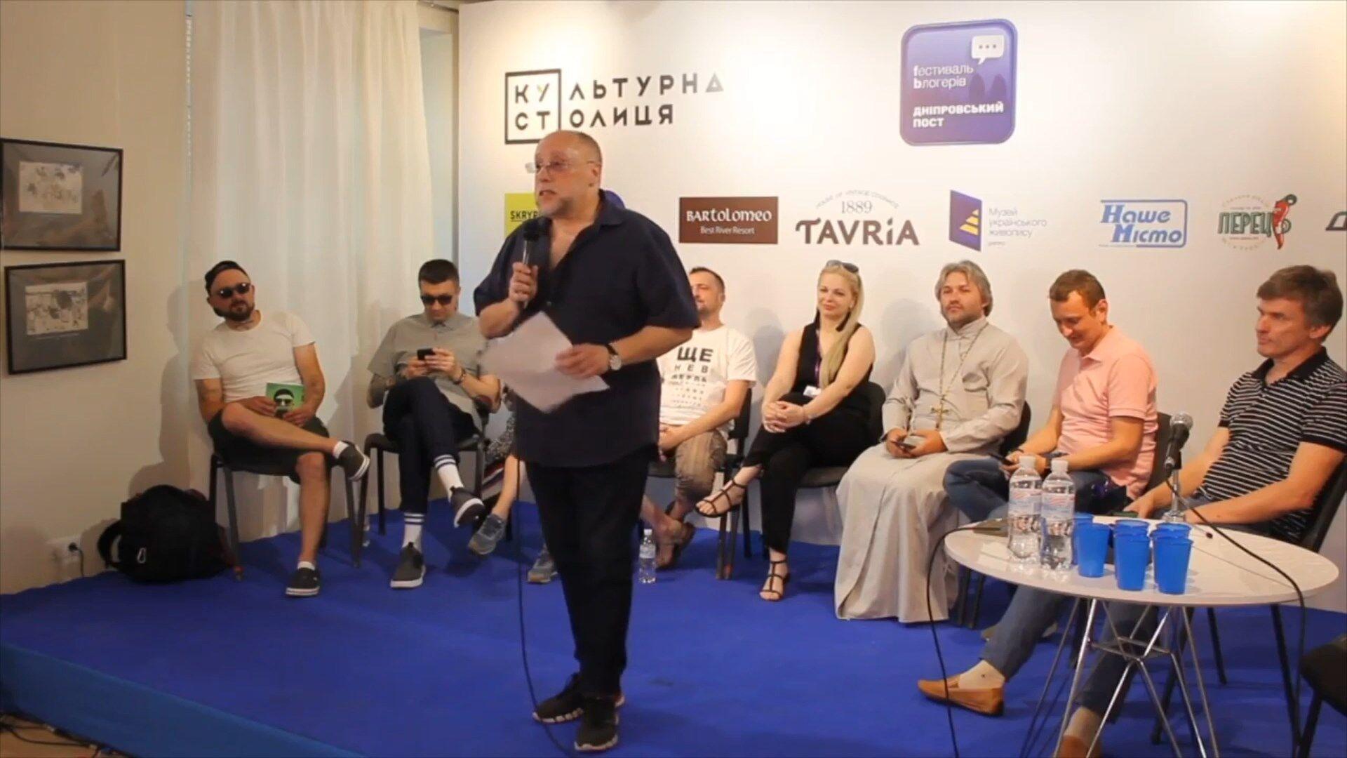 В Днепре проведут BeZVIZ Festival, Book Space и ГогольFest: чем еще будут удивлять горожан. Интервью с Григорием Гельфером
