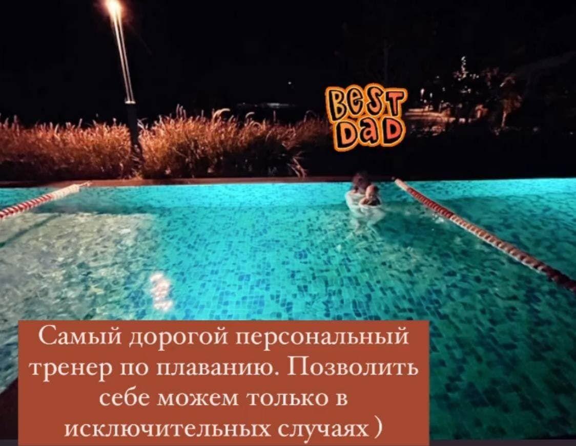 Василиса с Родионом в бассейне.