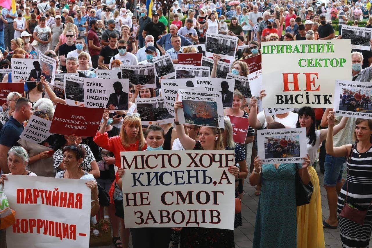 Митинг в поддержку Буряка обернулся акцией протеста