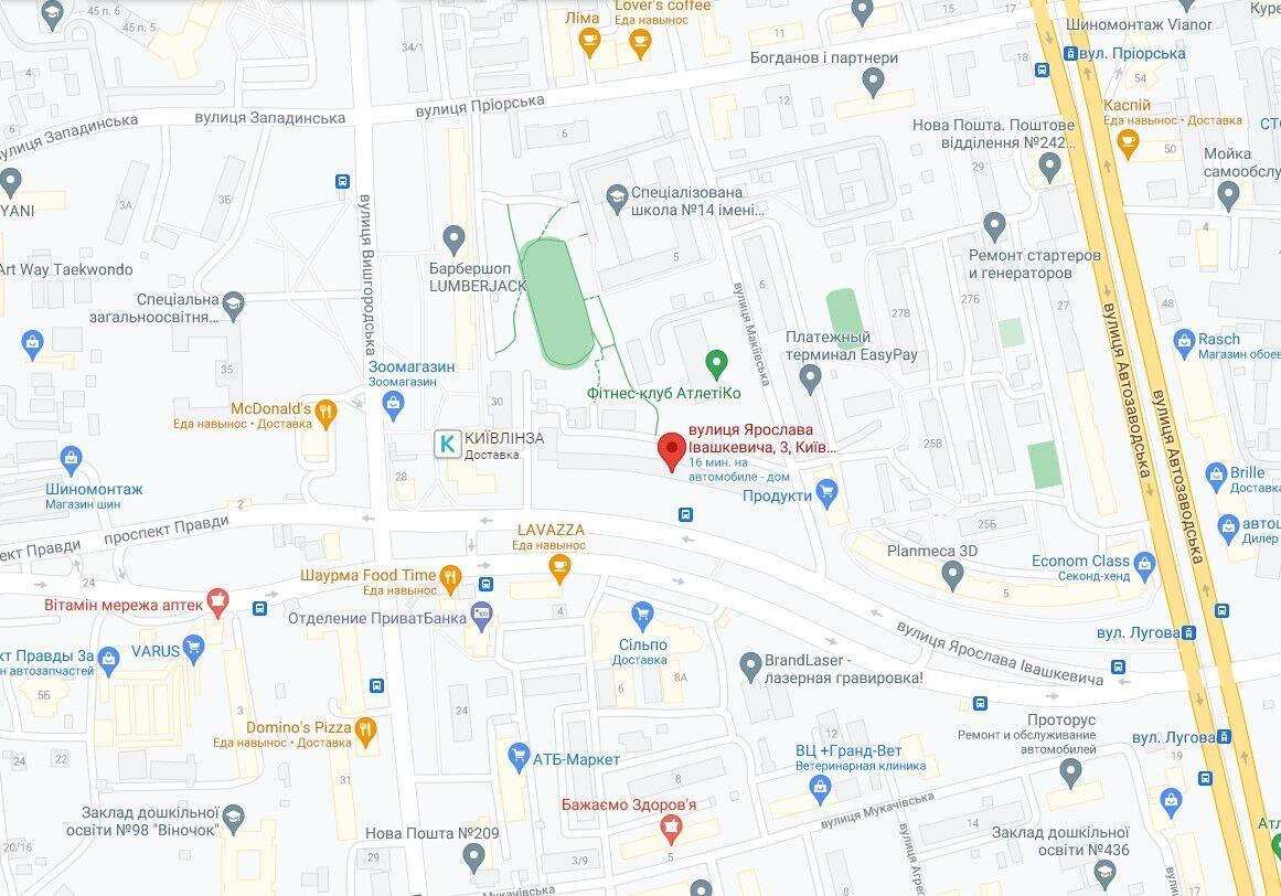 Інцидент стався на вулиці Ярослава Івашкевича, 3.
