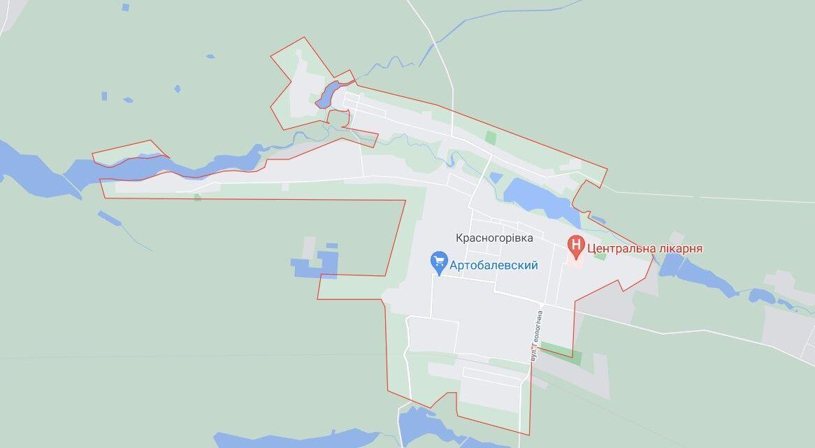 Окупанти обстріляли Красногорівку