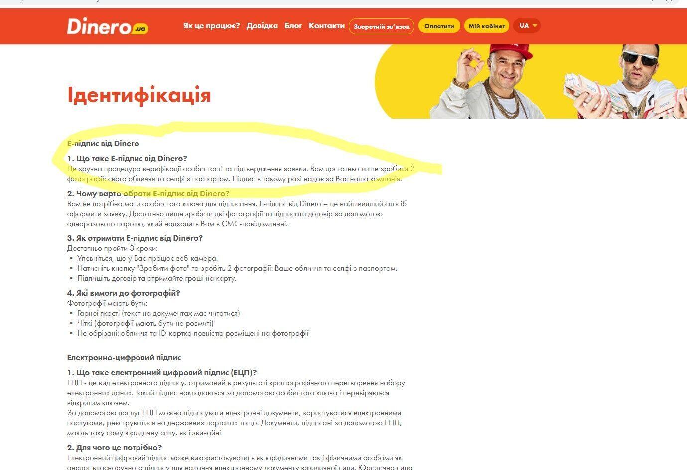 Кредиты рекламирует Виктор Павлик