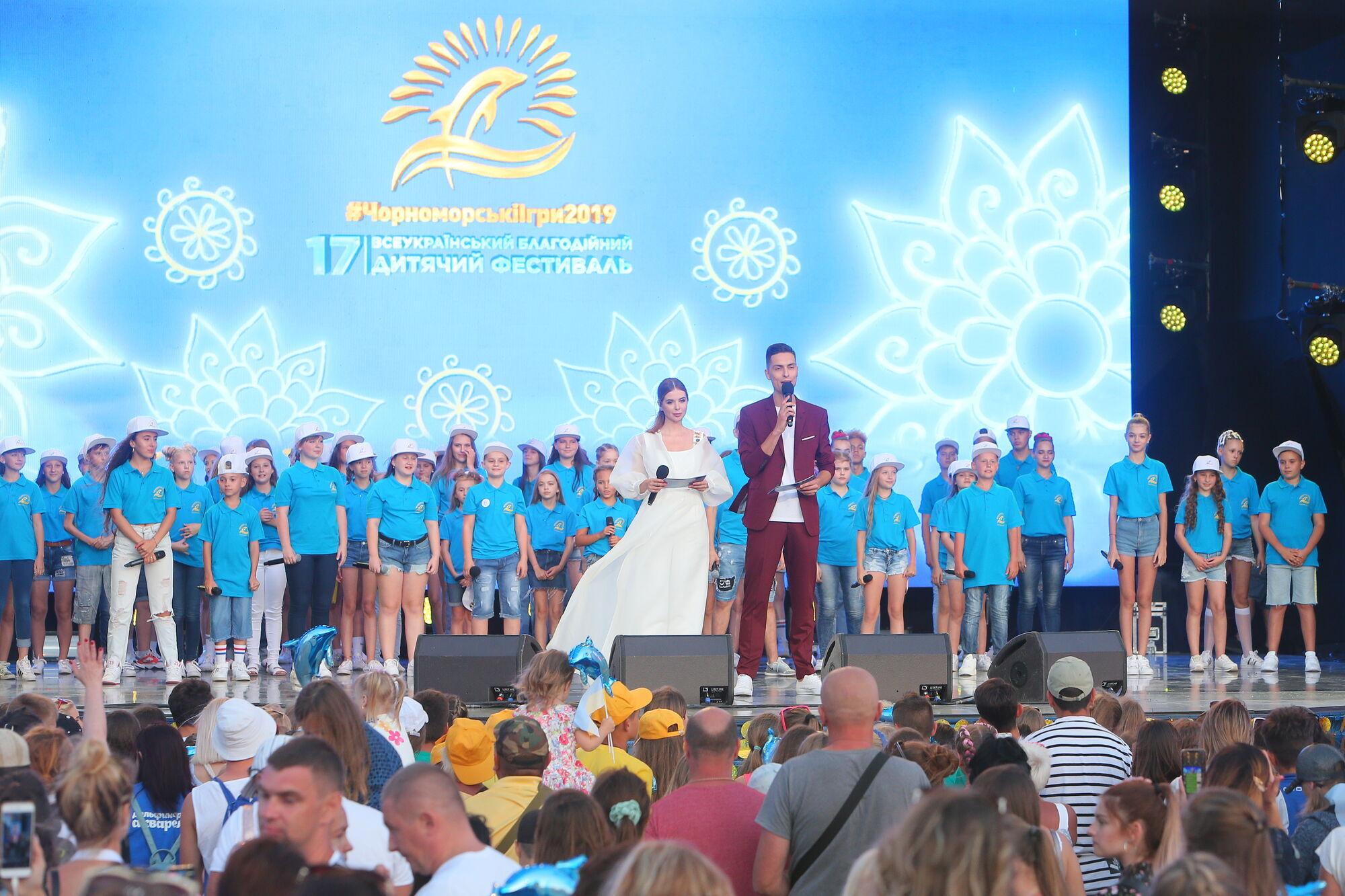 Фестиваль посвящен тридцатой годовщине независимости Украины
