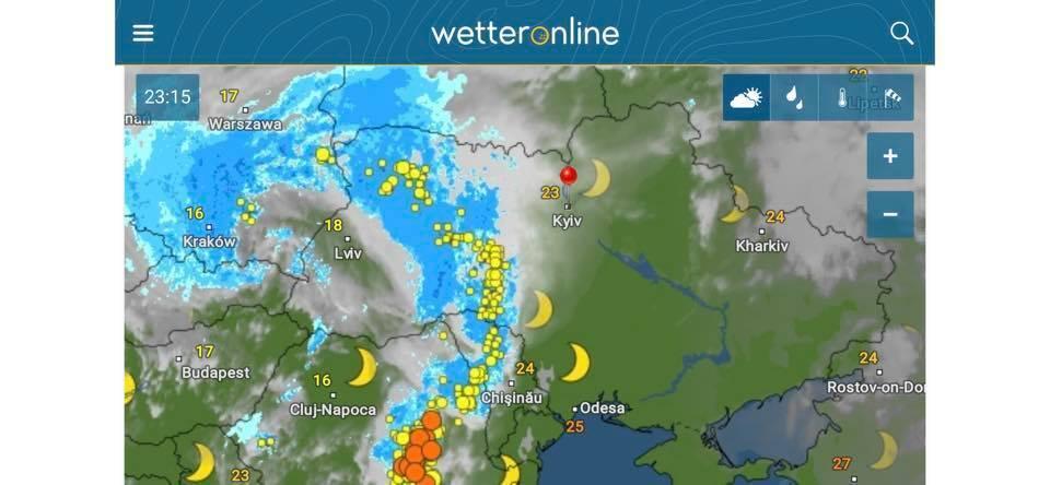 Циклон захватил территорию Украины