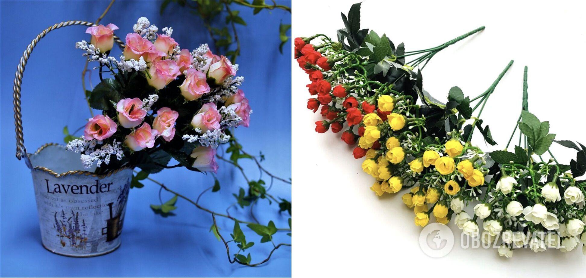 В Союзі купували штучні квіти