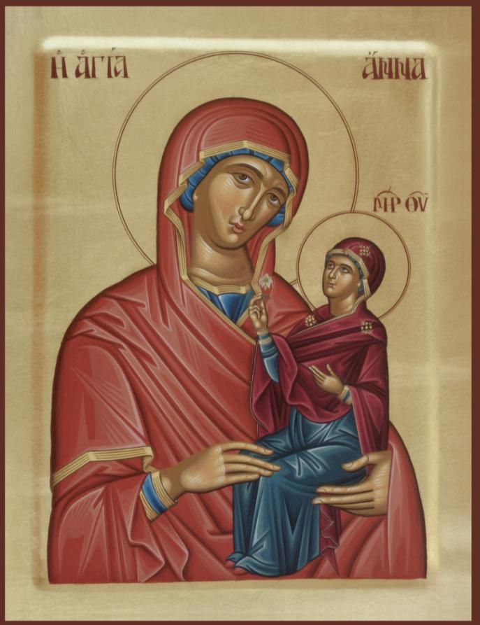 7 серпня віряни вшановують пам'ять праведної Анни, матері Богородиці