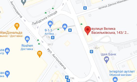 "Мурал cоздали возле метро ""Лыбидская""."