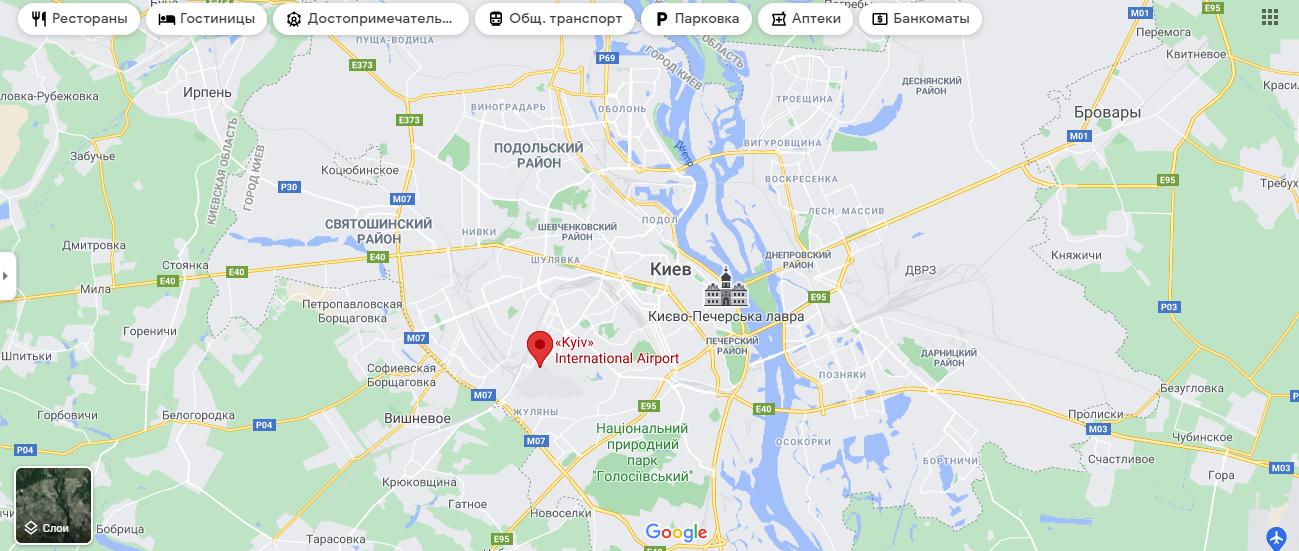 Аеропорт на мапі