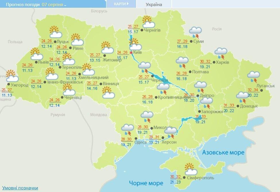 Погода 7 августа в Украине