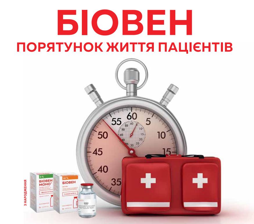 Общий вариабельный иммунодефицит: симптомы, диагностика и лечение