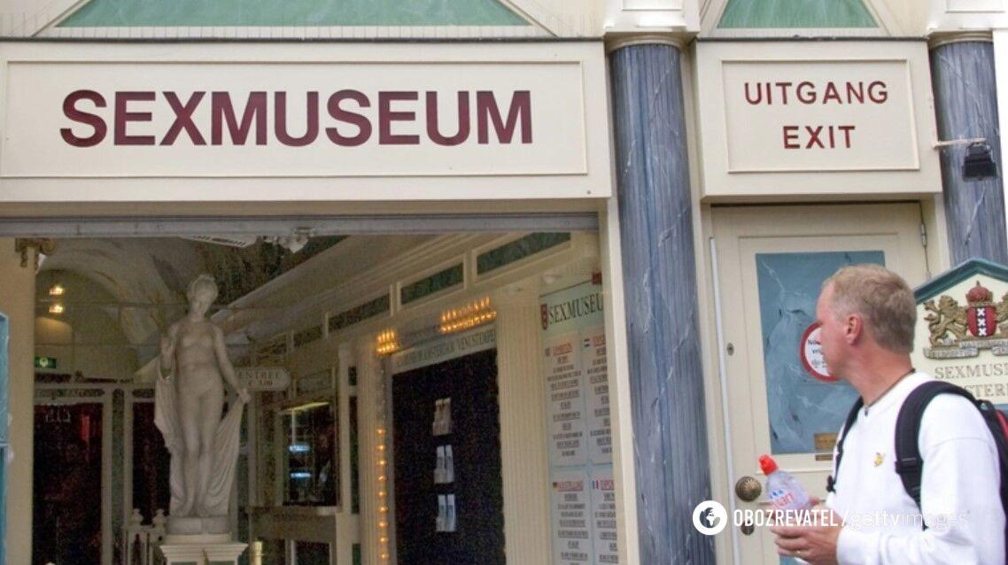Музей сексу в Амстердамі