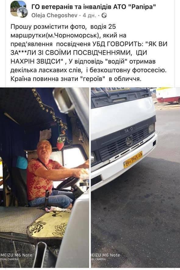 Публікація УБС.