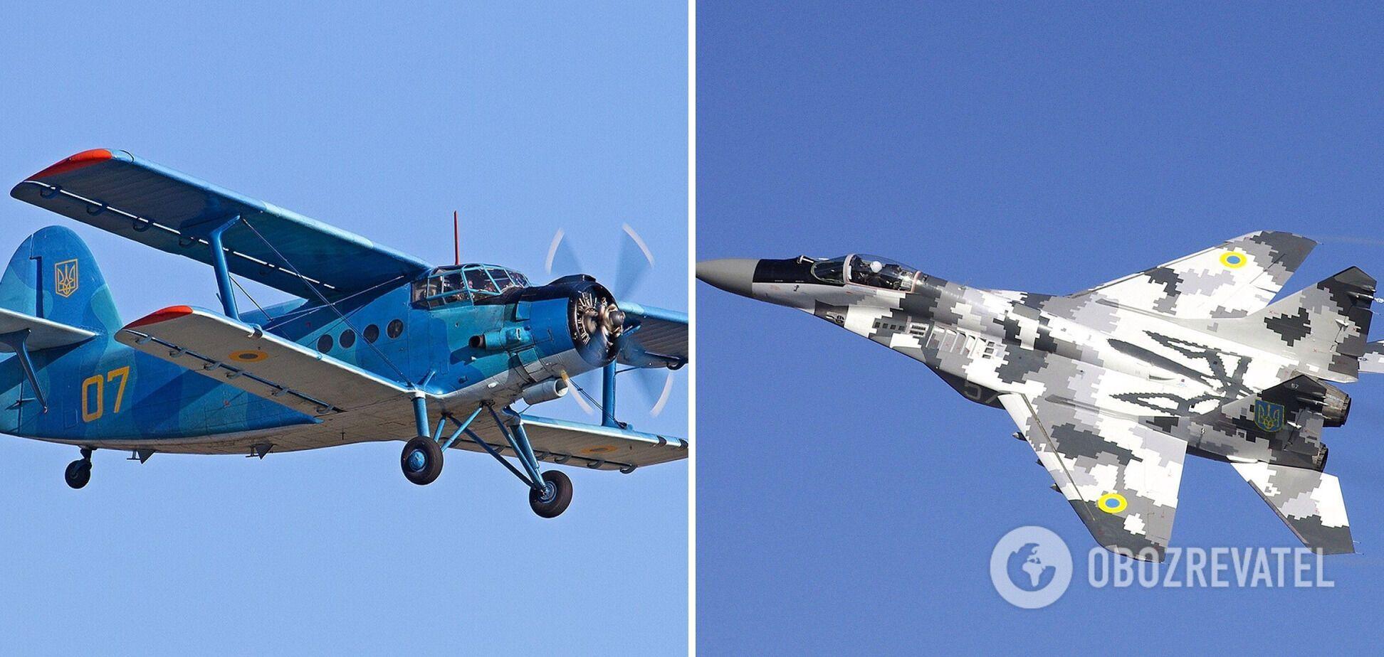 Ан-2 та МіГ-29.