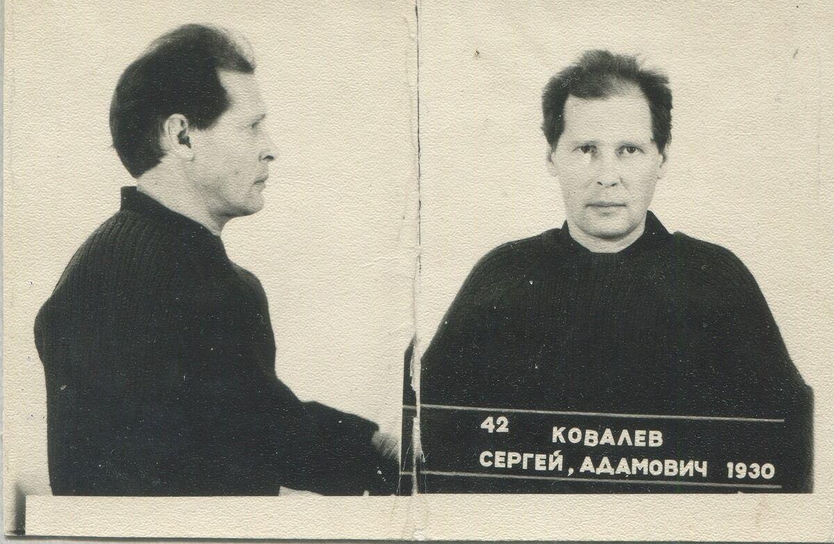 Ковальов був засуджений до семи років таборів суворого режиму і трьох років заслання.
