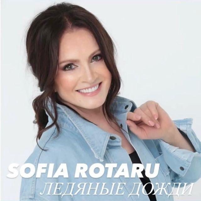София Ротару представила новую песню.
