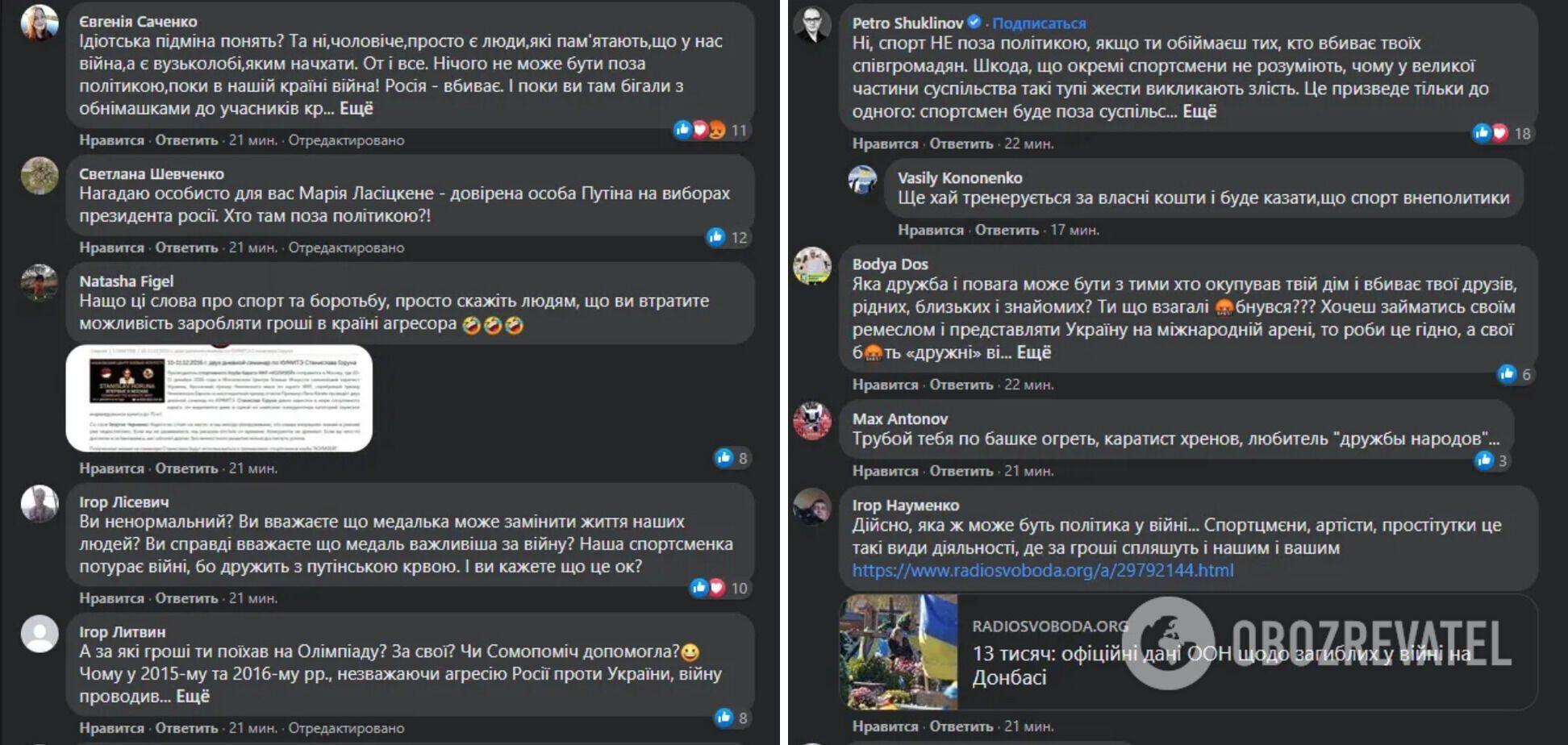 Реакция украинцев на пост каратиста