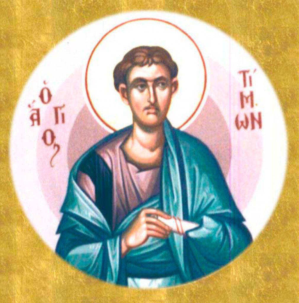 10 серпня віряни згадують апостола від 70-ти Прохора