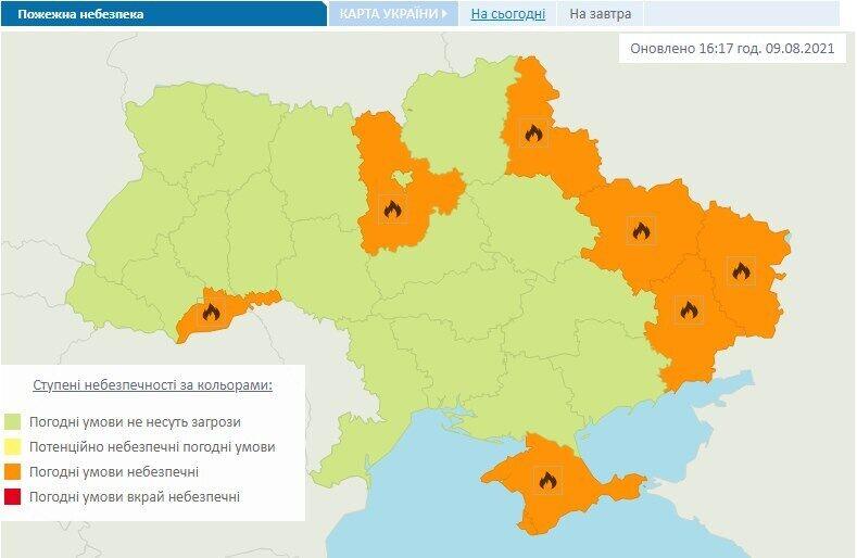 Пожарная опасность в Украине 10 августа.