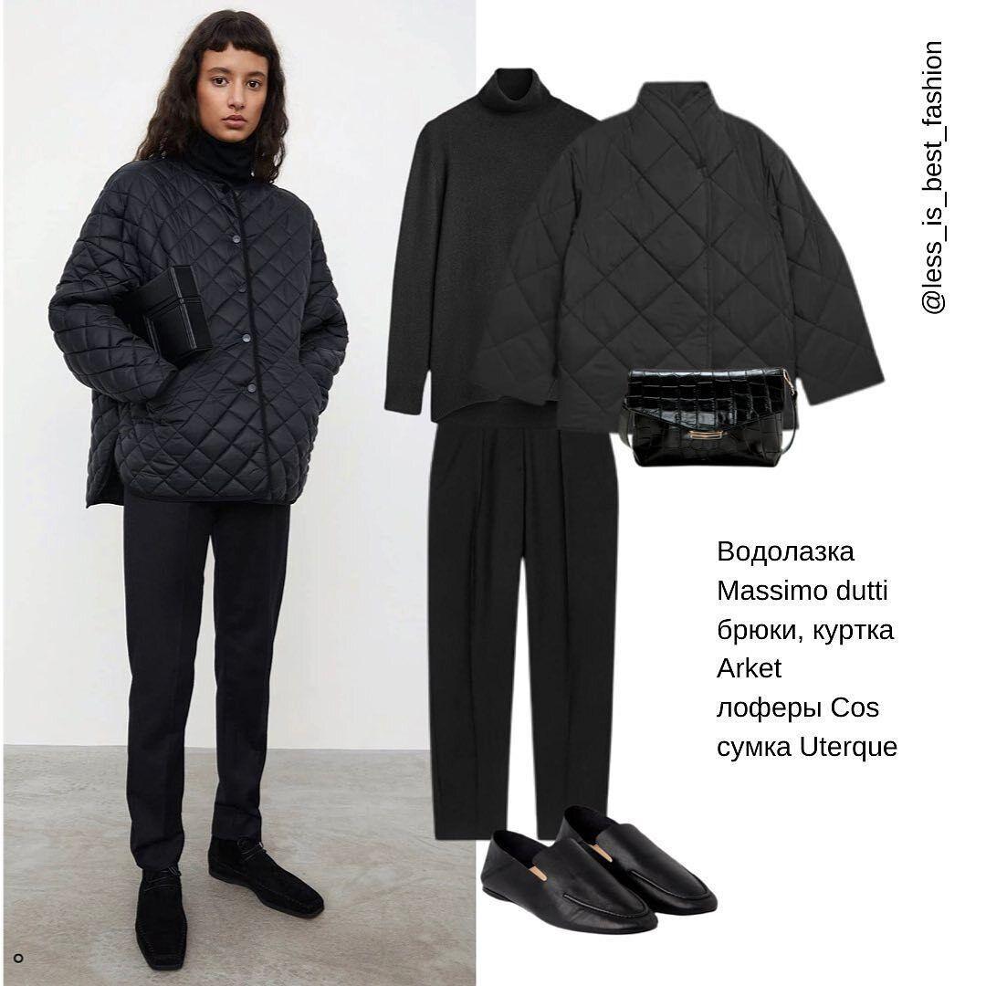 Куртка с водолазкой, как вариант на осень.