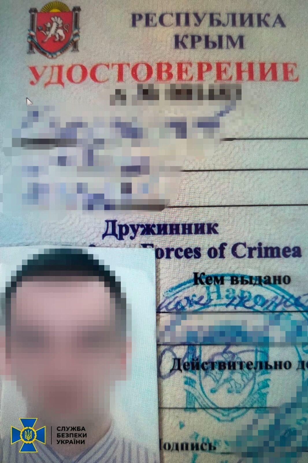 Боевик патрулировал города Украины.