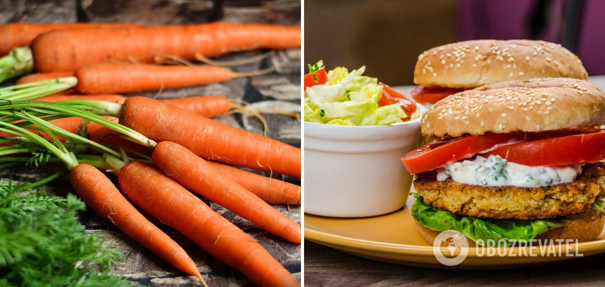 Бургер з котлетою з буряка і моркви