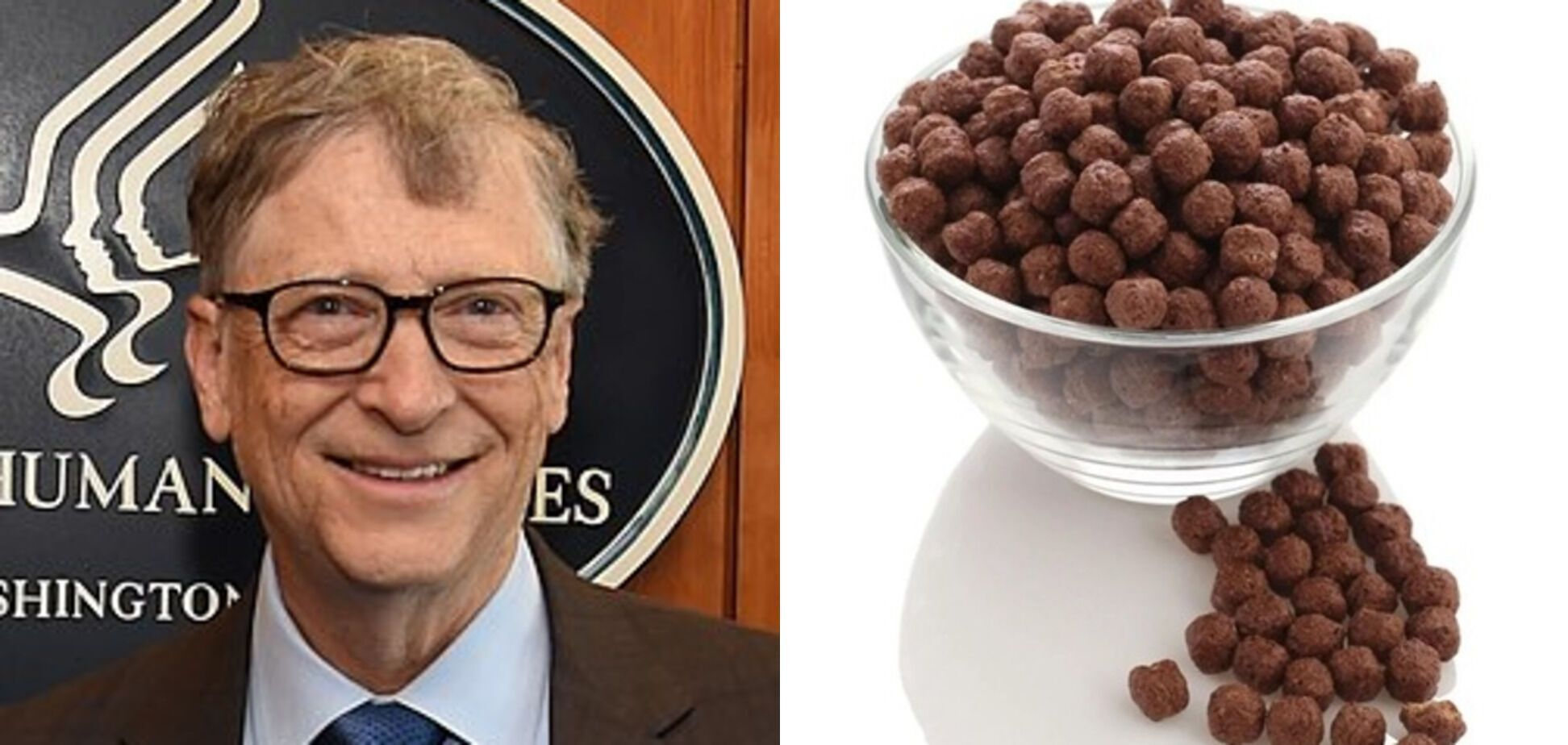 Завтрак Билла Гейтса