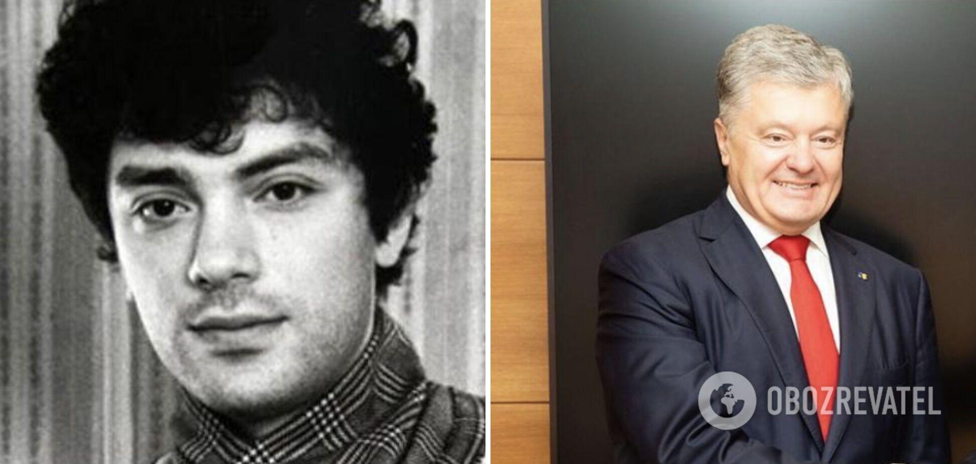 Петро Порошенко в юності.