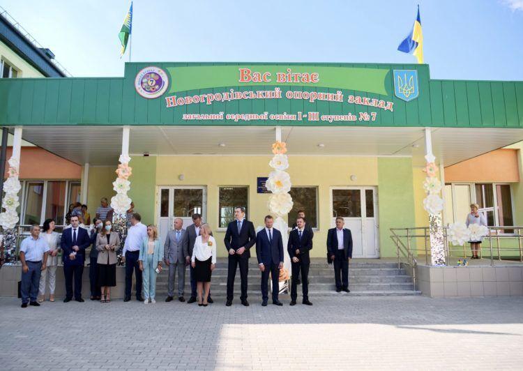 В Новогродовке открыли школу