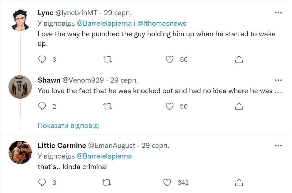 Дії бійця назвали незаконними