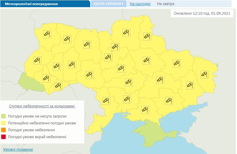 Попередження про сильний вітер в Україні 2 вересня.
