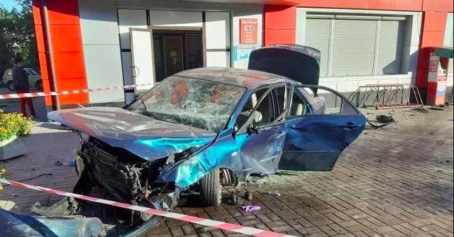 Аварія.