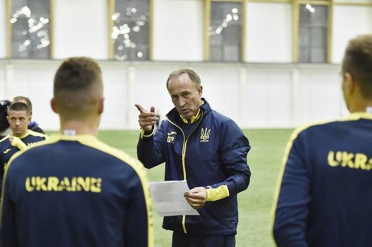 Тренировка сборной Украины в Астане