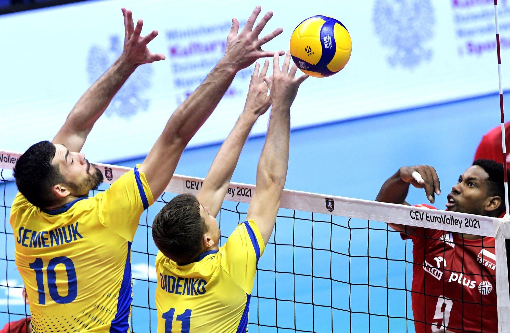 Україна посіла третє місце в групі.