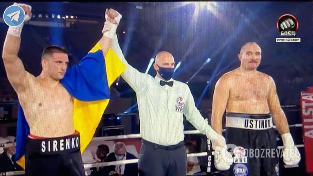 Сиренко с украинским флагом.