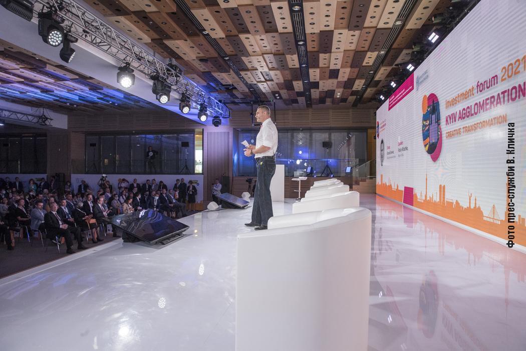 На открытии форума Кличко рассказал о городских проектах, направленных на повышение комфорта жизни