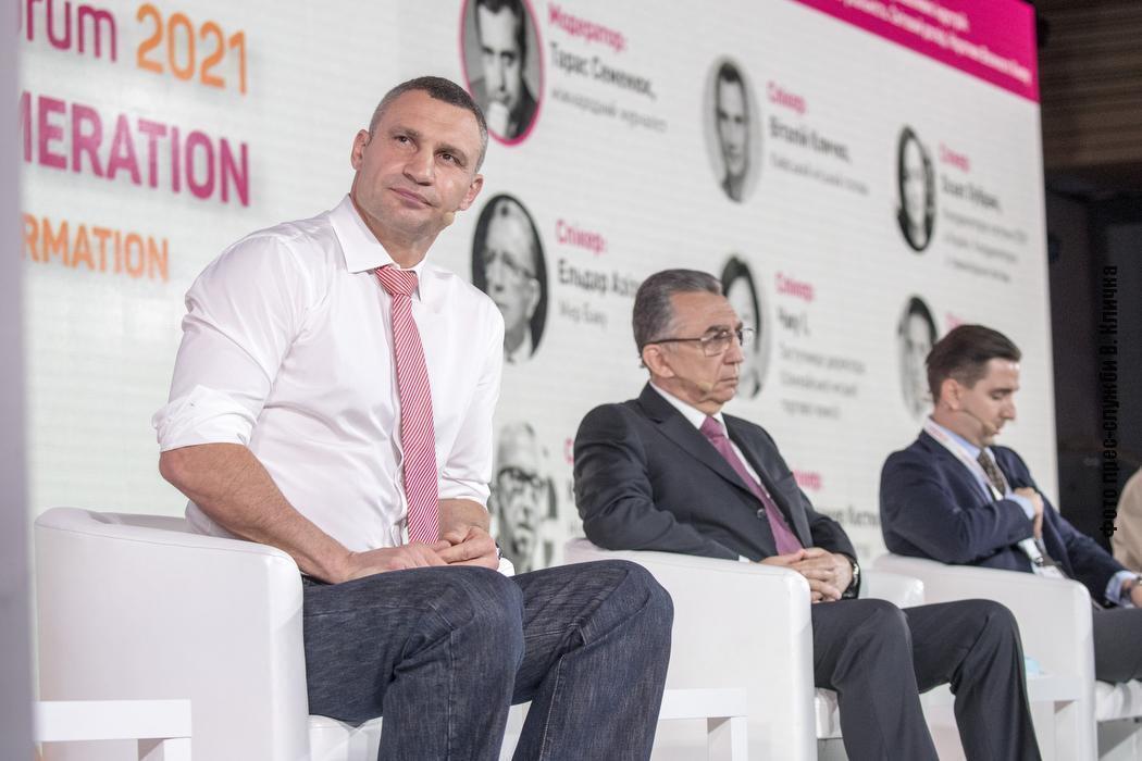 Кличко рассказал об электронных сервисах, которыми пользуются киевляне