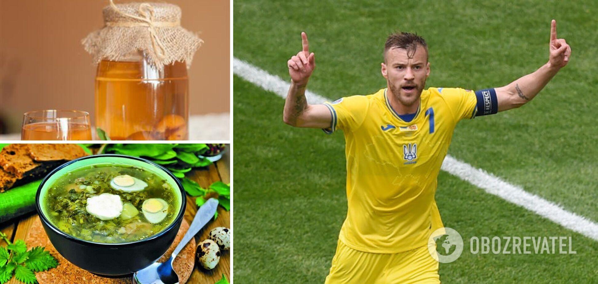 Любимые блюда Андрея Ярмоленко – компот из абрикосов и щавелевый борщ