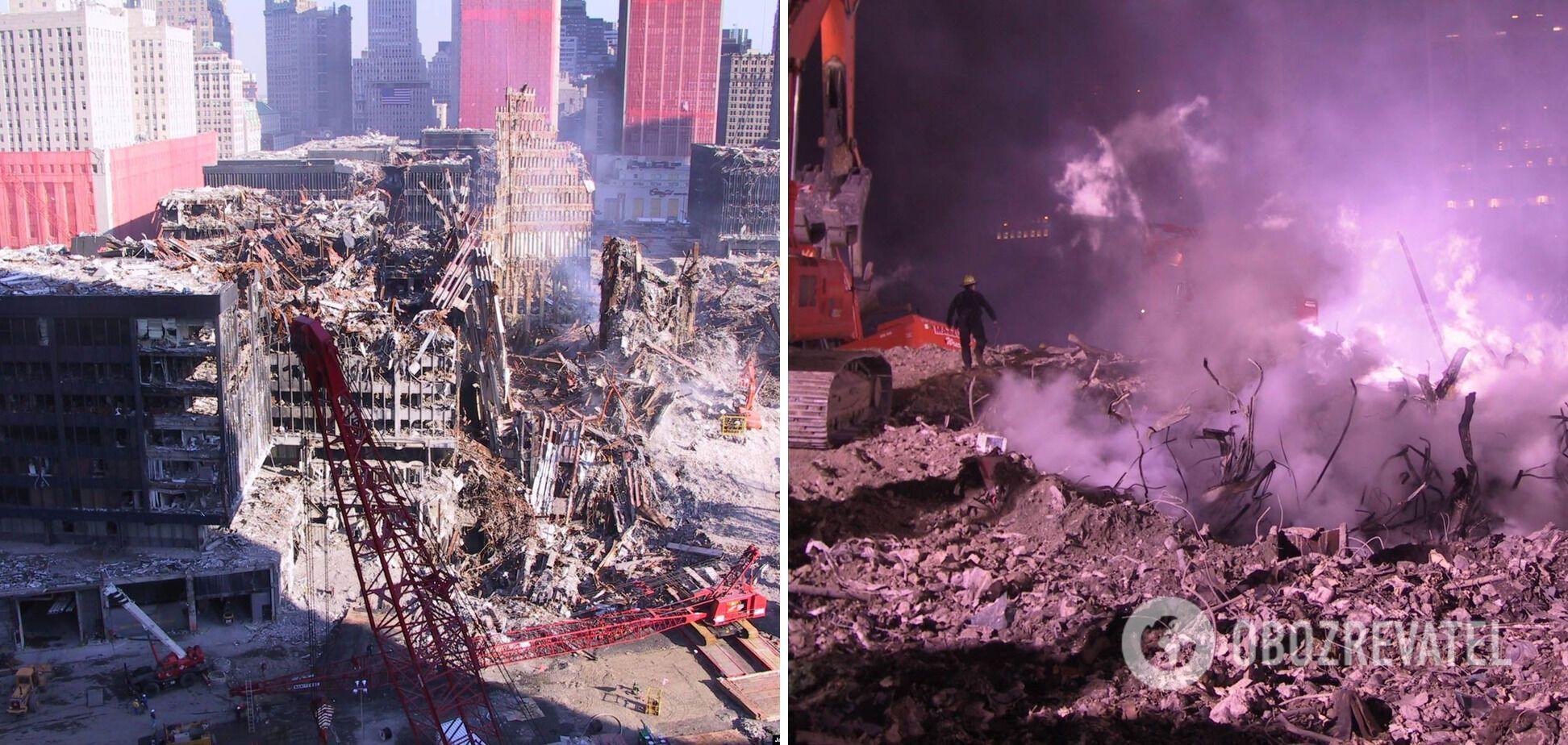 Последствия теракта 9/11