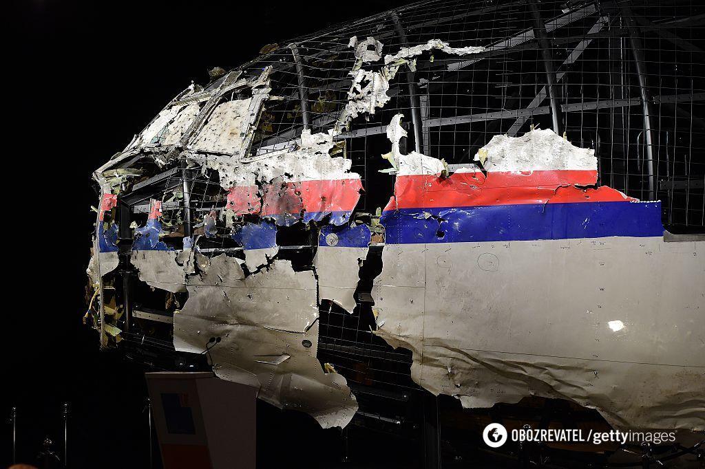 Частини збитого літака