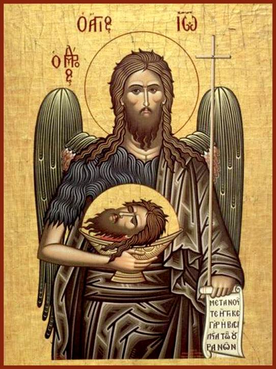 Усекновение главы Иоанна Предтечи входит в число великих праздников