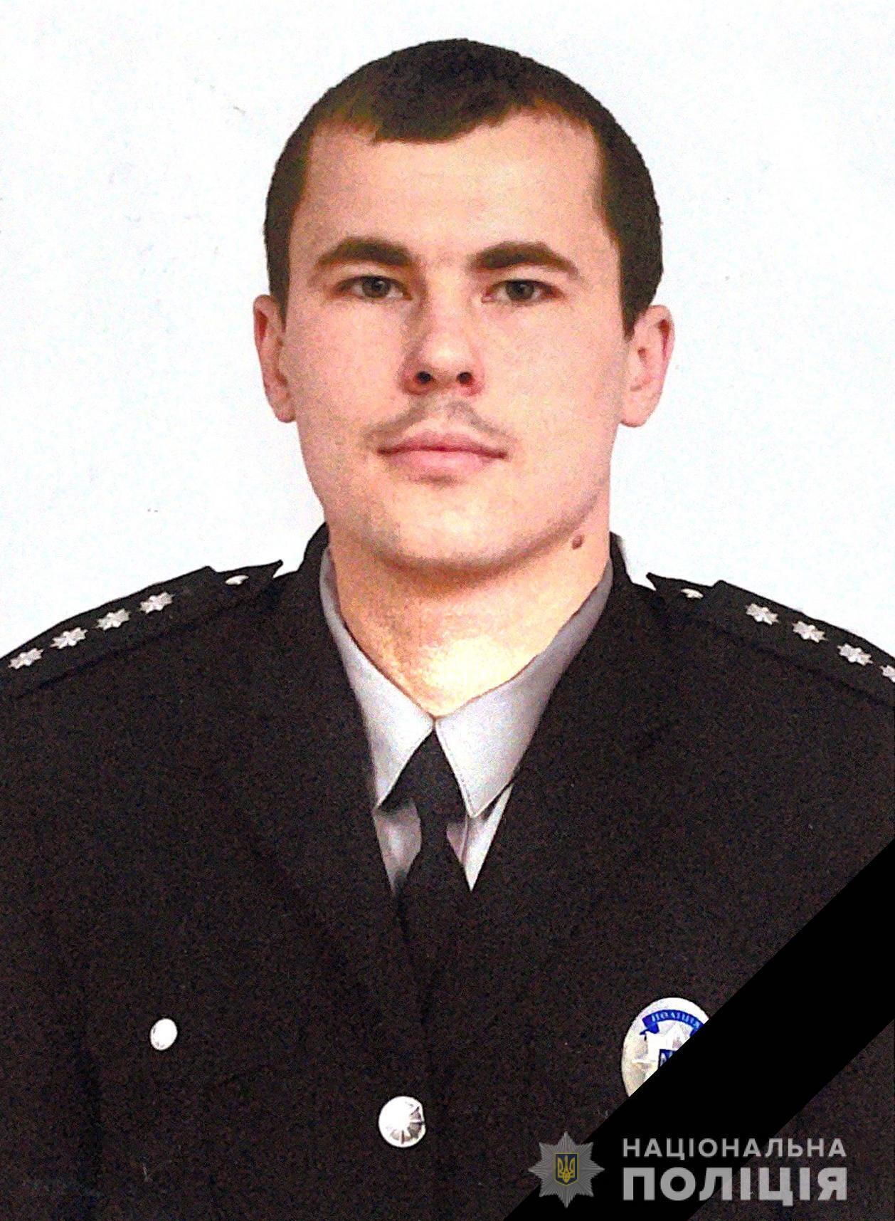 Капитан полиции Анатолий Пастушенко.