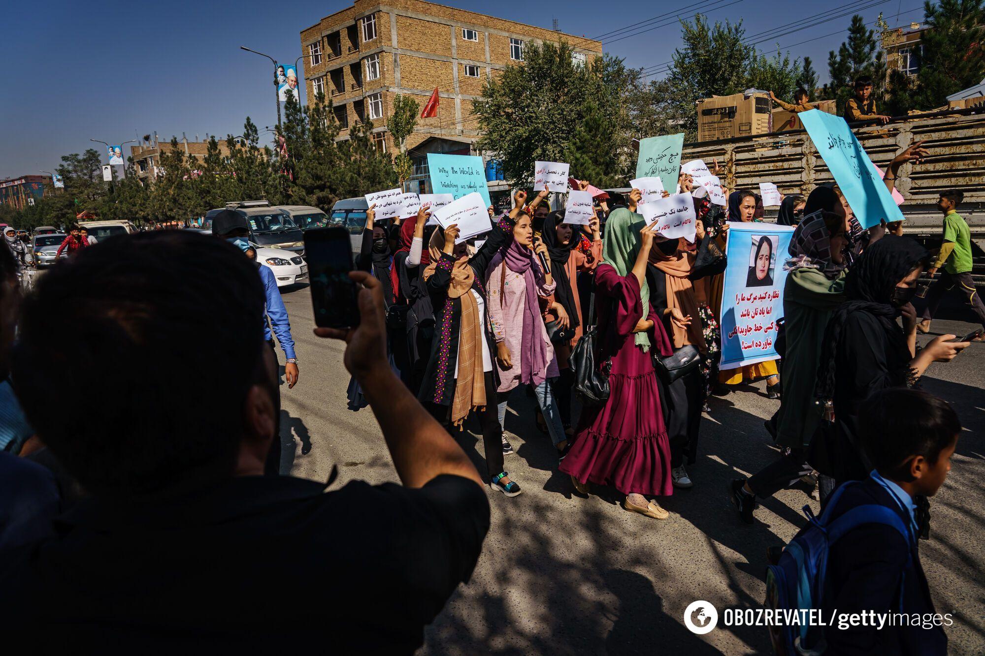 Протест жінок у Кабулі.
