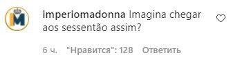 Мадонну засыпали комментариями