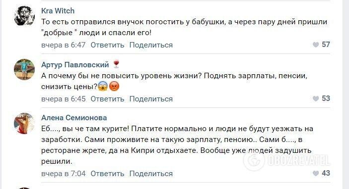 """Комментарии о новом решении оккупационной """"власти"""""""