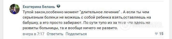 """Местные жители пишут, что в """"ДНР"""" ничего не развито"""