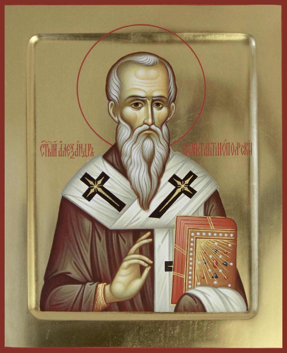 Святитель Александр, патриарх Константинопольский
