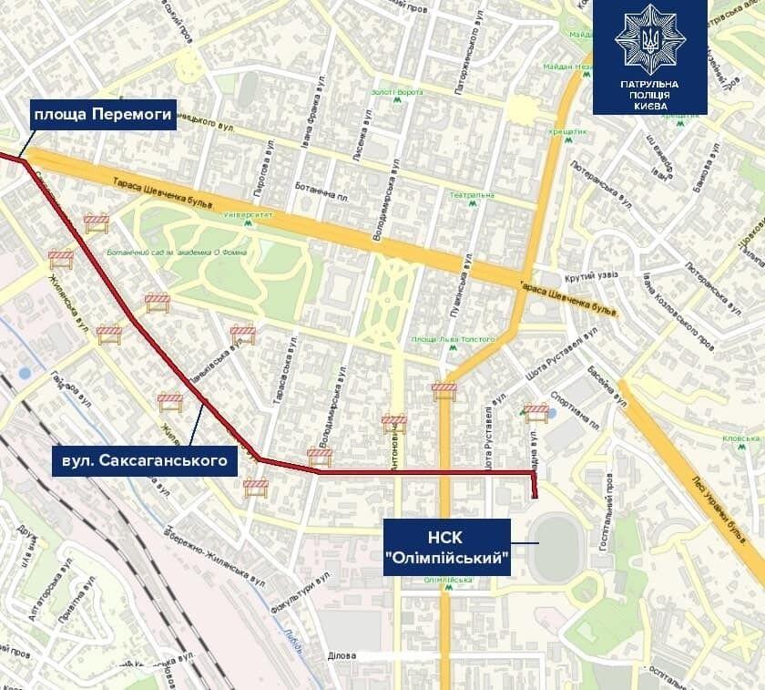 12 сентября в Киеве перекроют часть дорог