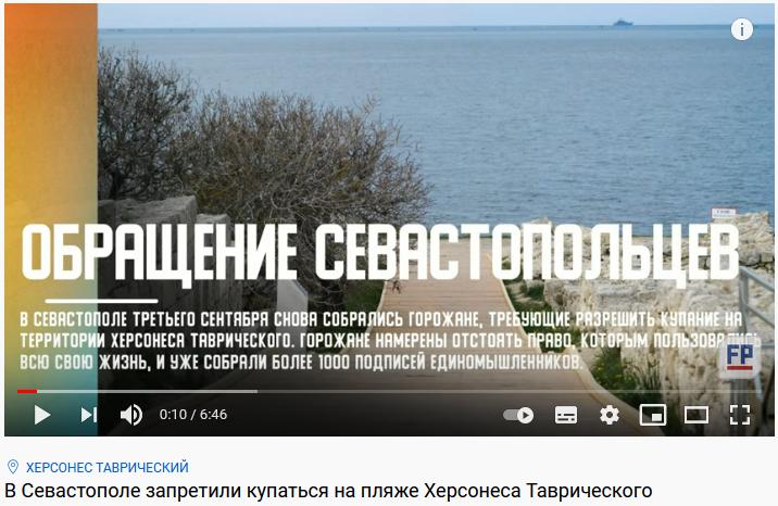 Новини Кримнашу. Чому рідна гавань так над нами знущається!? (С)