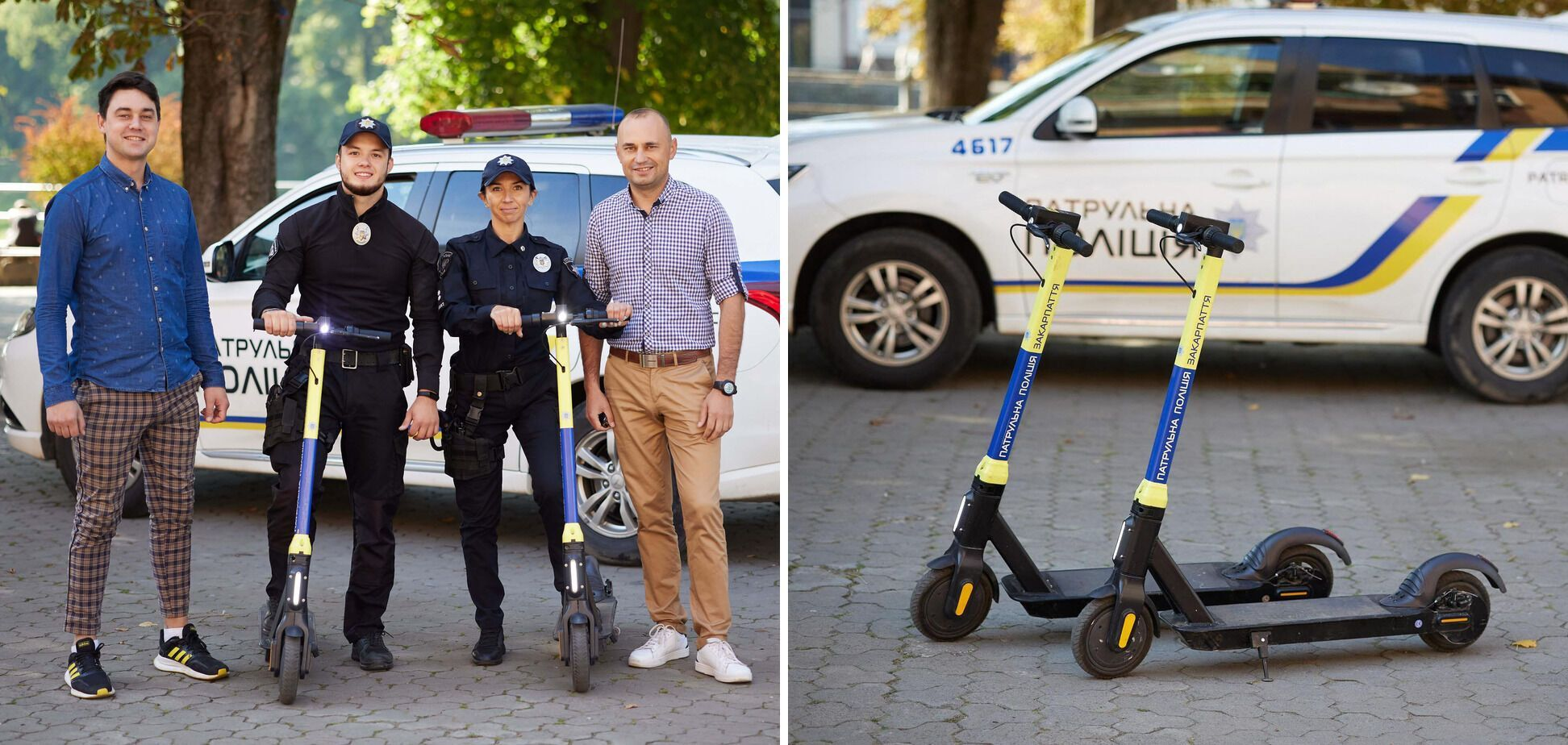 Ужгородські поліцейські будуть патрулювати місто на самокатах